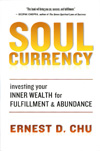 soul-currency